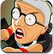 愤怒奶奶向前冲
