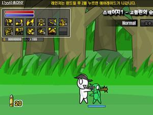 雷巴的冒险2.6中文无敌版
