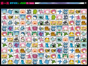 4399小游戏宠物连连_宠物连连看2.5版_yo4399小游戏