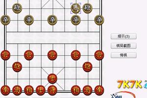 葫芦娃创意桌面_中国经典象棋,中国经典象棋小游戏 - 搜狗小游戏
